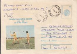 85024- ROMANIAN OINA FEDERATION, SPORTS, COVER STATIONERY, 1994, ROMANIA - Sonstige