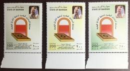 Bahrain 1999 Holy Koran Reading Competition MNH - Bahreïn (1965-...)