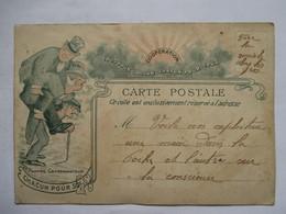 PAUVRE  CONSOMMATEUR    ....  CHACUN  POUR  SOI.....   TROUS  D'EPINGLE - Fancy Cards