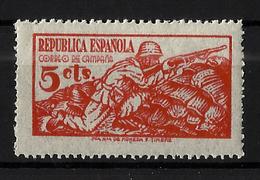 ESPAÑA  ** NE-46 En Nuevo Sin Charnela. Catalogo 22 € - 1931-50 Nuevos & Fijasellos