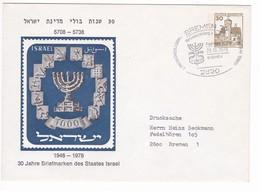 Bundesrepublik Privatganzsache 30 Jahre Briefmarken Israel Judaika Judentum - Judaisme
