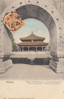 Cina - China - Chine - Peking  - Hall Df Classic Confucius Temple  - Bella - Cina