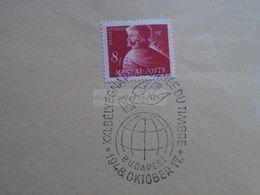 D170917  Hungary - Special Postmark  1948  Bélyegnap Budapest  - Journée Du Timbre - Poststempel (Marcophilie)