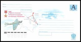 RUSSIA 2009 ENTIER COVER 022 Mint ARCTIC RESCUE EXPEDITION SHIP CHELYUSKIN SOVIET HERO AIRPLANE AIR FORCE SHMIDT BASE - Événements & Commémorations