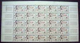 FRANCE 1959 Feuille X 25 N° 1191 Neuf** - MNH - C. De Foucauld - Feuilles Complètes