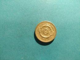 GRAN BRETAGNA 1 Pound 1996 - 1971-… : Monete Decimali