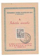 IZ126  Yugoslavia1952, Philatelistic Exhibition Derventa - Brieven En Documenten