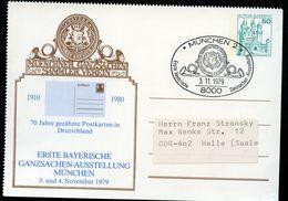 Bund PP103 D2/015 70 J. GEZÄHNTE POSTKARTEN München Mit Sost. Gelaufen 1979  NGK 5,00 € - [7] Federal Republic