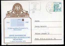 Bund PP103 D2/015 70 J. GEZÄHNTE POSTKARTEN München Gelaufen 1980  NGK 5,00 € - [7] Federal Republic