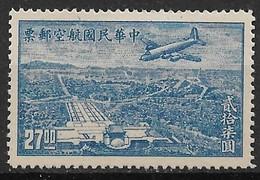 Republic Of China 1946. Scott #C53 (M) Douglas DC-4 Over Sun Yat-sen Mausoleum, Nanking ** Complet Issue - 1945-... Republic Of China