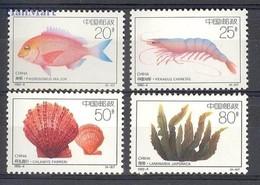 China 1992 Mi 2420-2423 MNH ( ZS9 CHN2420-2423 ) - Meereswelt