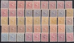 IRAN PERSANE, LOT DE 45 TIMBRES SANS OBLITERES, ANNEE 1894 - 1898. SCOTT A 18. AVEC CHARNIERE  -LILHU - Iran