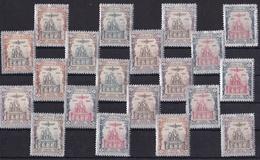 IRAN PERSANE, LOT DE 20 TIMBRES BORD D'ARGENT, ANNEE 1914. SCOTT A 34 . AVEC CHARNIERE  -LILHU - Iran
