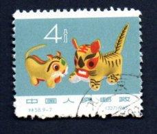 Francobollo Cina (usato) 1963 - 1949 - ... République Populaire