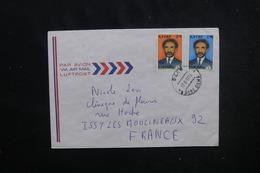 ETHIOPIE - Enveloppe De Dire Dawa Pour La France En 1976, Affranchissement Plaisant -  L 52517 - Äthiopien