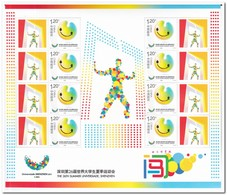 China 2011, Postfris MNH, 26th Summer Universiade, Shenzhen - Ongebruikt