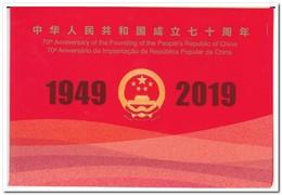 China 2019, Postfris MNH, 2019-23, National Day, Boat, Train, Bridge, Music - Ongebruikt