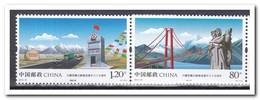 China 2019, Postfris MNH, 2019-18, Highway, Bridge, Cars - Ongebruikt