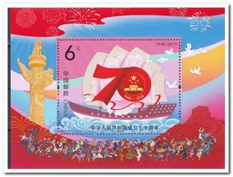 China 2019, Postfris MNH, 2019-23, National Day - Ongebruikt