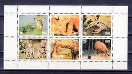 KENYA - 1996 Tourism - ANIMALS  M1925 - Kenia (1963-...)