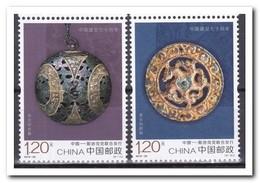 China 2019, Postfris MNH, 2019-25, Diplomatic Relations China-Slovakia - Ongebruikt