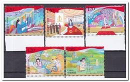 China 2019, Postfris MNH, 2019-23, National Day, Train - 1949 - ... Volksrepublik