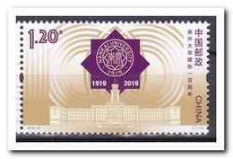 China 2019, Postfris MNH, 2019-27, Nankai University - Ongebruikt