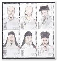 China 2019, Postfris MNH, 2019-26, Ancient Chinese Thinkers - Ongebruikt
