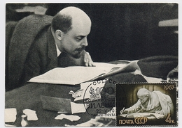 CARTE MAXIMUM CM Card USSR RUSSIA Lenin October Revolution Tallin Estonia Congress - Cartes Maximum
