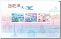 China GTY2018-07, Postfris MNH, Bicycle, Airplane, Bridge, Ship, Sport - Ongebruikt
