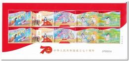 China, Postfris MNH, 2019-23, Bicycle, Airplane, Train, National Day - Ongebruikt