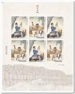 China, Postfris MNH, 2019-19, The Ancestor Of Ancient Chinese Carpenter Lu Ban - Ongebruikt