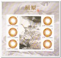China, Postfris MNH, 2018-15, Ancient Great Poet Qu Yuan - Ongebruikt