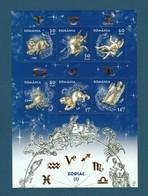 ROMANIA 1900a, 2011, Zodiac's I, Zodiaque I, Block - 1948-.... Repúblicas