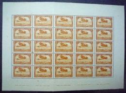 MAROC 1922 Feuille De 25 PA N° 1 Neuf** - MNH - Maroc (1891-1956)