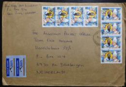 "Uganda, Circulated Cover To Netherlands, ""Popes"", ""Pope John Paul II"" - Uganda (1962-...)"