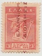 Grece N° 223 * Avec Surcharge Rouge De Bas En Haut, 3 L Vermillon - Greece
