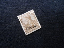 D.R.Mi 15a - 3Pf**MNH - Deutsche Auslandpostämter (CHINA) 1901 - Mi 7,00 € - Geprüft Jäschke - Offices: China