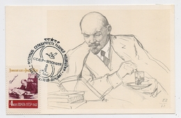 CARTE MAXIMUM CM Card USSR RUSSIA Lenin October Revolution Book Press Newspaper Japan Tea - Cartes Maximum