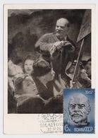 CARTE MAXIMUM CM Card USSR RUSSIA Lenin October Revolution Painting - 1923-1991 UdSSR