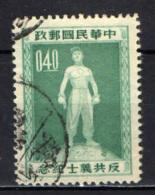 TAIWAN - 1955 - Ex-Prisoner With Broken Chains - USATO - 1945-... Republic Of China
