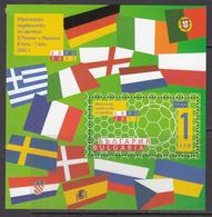 2012 Bulgaria European Football Championships Flags Souvenir Sheet MNH - Neufs