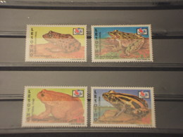 LESOTHO - 1994 RANE 4 VALORI - NUOVI(++) - Lesotho (1966-...)