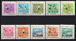 RA'S AL KHAIMA - 1965 - PAN ARAB GAMES - CAIRO - OVERPRINTED - MNH - Ra's Al-Chaima