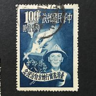 ◆◆◆ Taiwán (Formosa) 1951  Adoption Of  Local  Self-government In Taiwan.    $1   USED   AA7111 - 1945-... Republic Of China