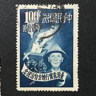 ◆◆◆ Taiwán (Formosa) 1951  Adoption Of  Local  Self-government In Taiwan.    $1   USED   AA7111 - 1945-... República De China