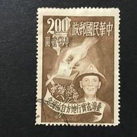 ◆◆◆ Taiwán (Formosa) 1951  Adoption Of  Local  Self-government In Taiwan.    $2   USED   AA7112 - 1945-... Republic Of China