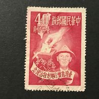 ◆◆◆ Taiwán (Formosa) 1951  Adoption Of  Local  Self-government In Taiwan.    40C   USED   AA7113 - 1945-... Republic Of China