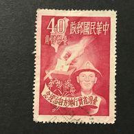 ◆◆◆ Taiwán (Formosa) 1951  Adoption Of  Local  Self-government In Taiwan.    40C   USED   AA7113 - 1945-... República De China