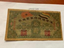 China 10 Dollars Copy Banknote 1918 - China